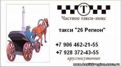 И грузии встречи на жд вокзалах кмв и
